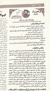 New Document 62 copy